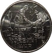 20 Cents - Elizabeth II (Korean War) – reverse