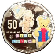 50 Cents - Elizabeth II (50th Anniversary of Play School, Big Ted) -  reverse