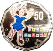50 Cents - Elizabeth II (50th Anniversary of Play School, Jemima) -  reverse