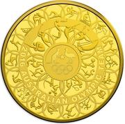 3000 Dollars - Elizabeth II (4th Portrait - 2016 Australian Olympic Team - Gold Proof) -  reverse