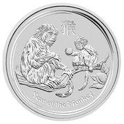 "50 Cents - Elizabeth II (4th Portrait - ""Lunar Year Series II"" Silver) -  reverse"