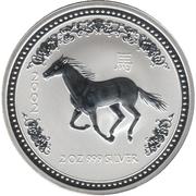 2 Dollars - Elizabeth II (4th Portrait -  Year of the Horse - Silver Bullion Coin) -  reverse