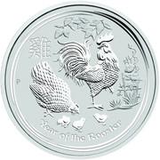 1 Dollar - Elizabeth II (Year of the Rooster) -  reverse