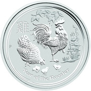 8 Dollars - Elizabeth II (4th Portrait - Year of the Rooster - Silver Bullion Coin) -  reverse