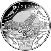 1 Dollar - Elizabeth II (4th Portrait - Year of the Rooster - Large Silver Proof) -  reverse