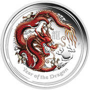 "50 Cents - Elizabeth II (""Lunar Year Series II"" Silver Bullion Coinage; colourized) -  reverse"