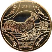 1 Dollar - Elizabeth II (4th Portrait - Year of the Rooster) -  reverse