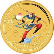 15 Dollars - Elizabeth II (4th Portrait - Year of the Monkey - Gold Bullion Coin) -  reverse