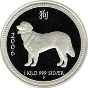 """30 Dollars - Elizabeth II (""""Lunar Year Series"""" Silver Bullion Coinage) -  reverse"""