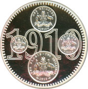 1 Dollar - Elizabeth II (4th portrait; 100th Anniversary of Australian Coinage) -  reverse
