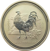 50 Cents - Elizabeth II (4th Portrait - Year of the Rooster - Silver Bullion Coin) – reverse