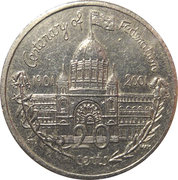 20 Cents - Elizabeth II (Centenary of Federation - Victoria) -  reverse