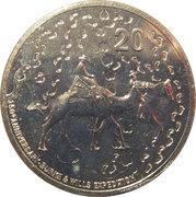 20 Cents - Elizabeth II (4th Portrait - Burke and Wills) -  reverse