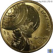 5 Dollars - Elizabeth II (3rd Portrait - 21 - Weightlifting) -  reverse