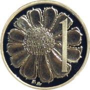 1 Cent - Elizabeth II (4th Portrait - 1966 Decimal Pattern) -  reverse