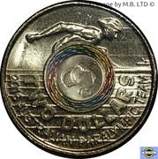 2 Dollars - Elizabeth II (4th Portrait - 2016 Australian Paralympic Team) -  reverse