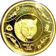 10 Dollars - Elizabeth II (4th Portrait - Year of the Tiger - Gold Proof) -  reverse