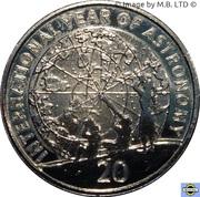 20 Cents - Elizabeth II (4th Portrait - Astronomy) -  reverse