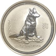 "50 Cents - Elizabeth II (4th Portrait - ""Lunar Year Series"" Silver Bullion Coinage) -  reverse"