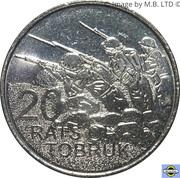 20 Cents - Elizabeth II (4th Portrait - Rats of Tobruk) – reverse