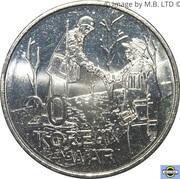 20 Cents - Elizabeth II (4th Portrait - Korean War) -  reverse