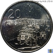 20 Cents - Elizabeth II (4th Portrait - Afghanistan) -  reverse