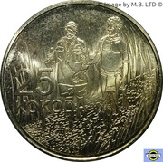 25 Cents - Elizabeth II (4th Portrait - Kokoda) -  reverse