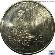 25 Cents - Elizabeth II (4th Portrait - Long Tan) -  reverse