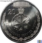 20 Cents - Elizabeth II (4th Portrait - Distinguished Service Medal) -  reverse