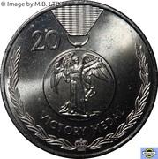 20 Cents - Elizabeth II (4th Portrait - Victory Medal) -  reverse