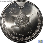 20 Cents - Elizabeth II (4th Portrait - 1939 - 1945 Star) -  reverse