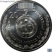 20 Cents - Elizabeth II (4th Portrait - Australian Operational Service Medal) -  reverse