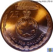 25 Cents - Elizabeth II (4th Portrait - Medal for Gallantry) -  reverse