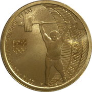 1 Dollar - Elizabeth II (4th Portrait - 2012 Australian Olympic Team - Stronger) -  reverse