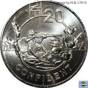 20 Cents - Elizabeth II (4th Portrait - Anzac Spirit - Confident) -  reverse