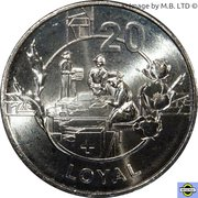20 Cents - Elizabeth II (4th Portrait - Anzac Spirit - Loyal) -  reverse