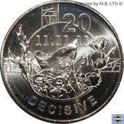 20 Cents - Elizabeth II (4th Portrait - Anzac Spirit - Decisive) -  reverse