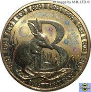 1 Dollar - Elizabeth II (4th Portrait - Alphabet Collection - Letter B) -  reverse