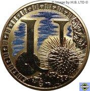 1 Dollar - Elizabeth II (4th Portrait - Alphabet Collection - Letter U) -  reverse