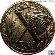 1 Dollar - Elizabeth II (4th Portrait - Alphabet Collection - Letter X) -  reverse