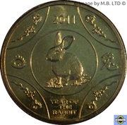 1 Dollar - Elizabeth II (4th Portrait - Year of the Rabbit) -  reverse