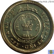 1 Dollar - Elizabeth II (4th Portrait - Bicentenary of the Holey Dollar & Dump) -  reverse
