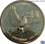 1 Dollar - Elizabeth II (4th Portrait - 60th Anniversary of the Korean War) – reverse