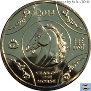 1 Dollar - Elizabeth II (4th Portrait - Year of the Horse) -  reverse