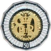 50 Cents - Elizabeth II (4th Portrait - 80th Birthday - Silver Proof) -  reverse