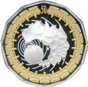 50 Cents - Elizabeth II (4th Portrait - Royal Visit - Silver Proof) -  reverse