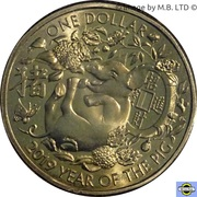 1 Dollar - Elizabeth II (4th Portrait - Year of the Pig) – reverse