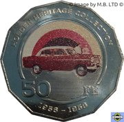 50 Cents - Elizabeth II (4th Portrait - 03 - Holden FE) – reverse