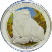 1 Dollar - Elizabeth II (4th Portrait - Megafauna - Diprotodon) -  reverse