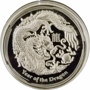 1 Dollar - Elizabeth II (4th Portrait - Year of the Dragon - Silver Proof High Relief) – reverse